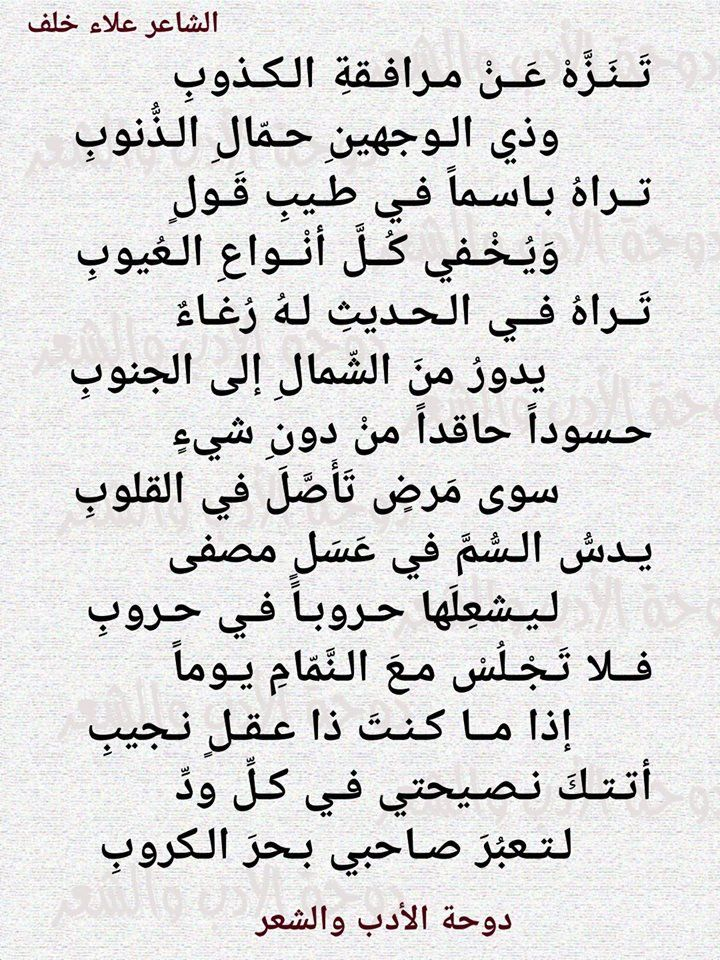 M Arabiclines تويتر Spirit Quotes Pretty Quotes Words Quotes