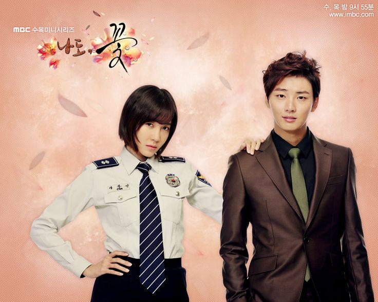 Me Too Flower Korean Series 2011 Starring Lee Ji Ah