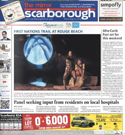 Scarborough Mirror: First Nations Trail at Rouge Beach