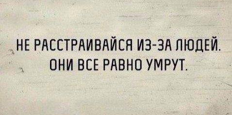 _Шабаш_