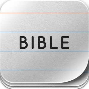 Bible memory app for Android