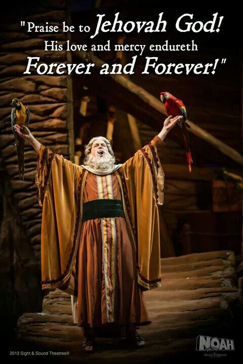 the idea of forgiveness in joseph a play i saw at sight and sound theatres in strasburg pennsylvania Search the history of over 332 billion web pages on the internet.