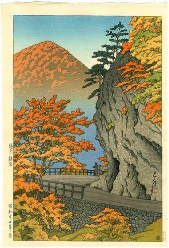 HASUI Japanese Woodblock Print Monkey Rock in Autumn 1947 | eBay