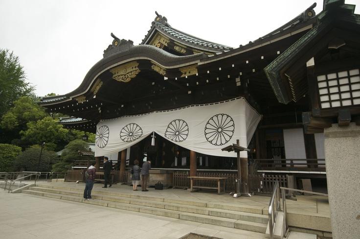 Fotophest: Yasukuni Shrine