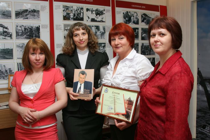2011 г. Победа в конкурсе Министерства культуры Нижегородской области в области библиотечного дела