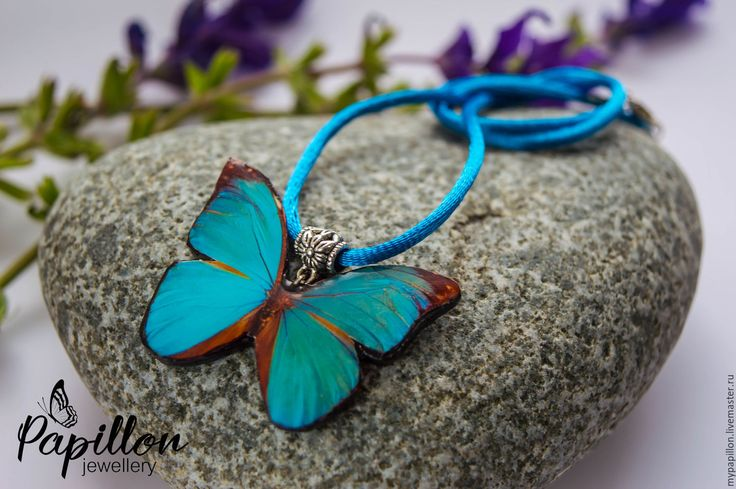 Купить Кулон Бабочка бирюзовая - бирюзовый, кулон, бабочка, летнее украшение…