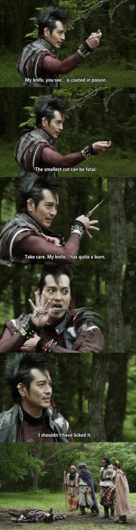 """Daily dose of WTF """"The Hero Yoshihiko and the Demon King's Castle"""""""