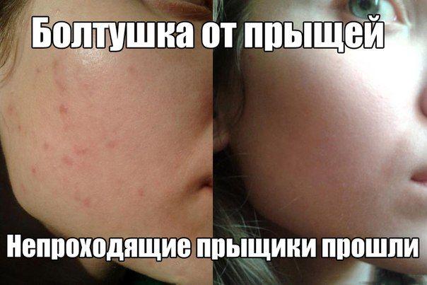 Я - ЖЕНЩИНА   ВКонтакте