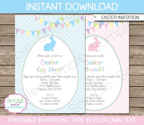 Easter Egg Hunt or Easter Brunch Invitation by SIMONEmadeit