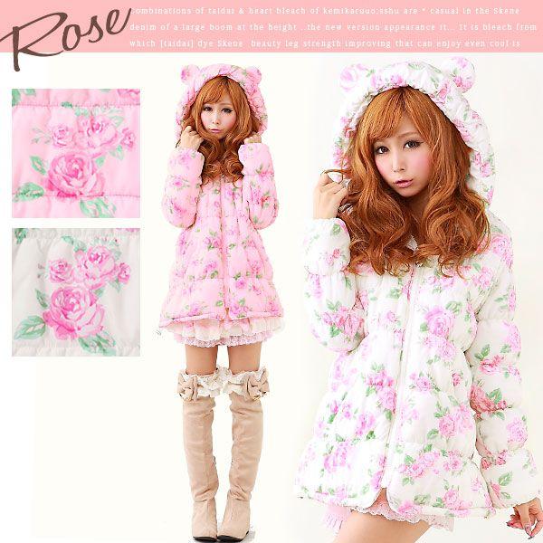Want. Really, really, really want! - Pink rose, bear ear, puffy, winter jacket. - Rakuten DreamV