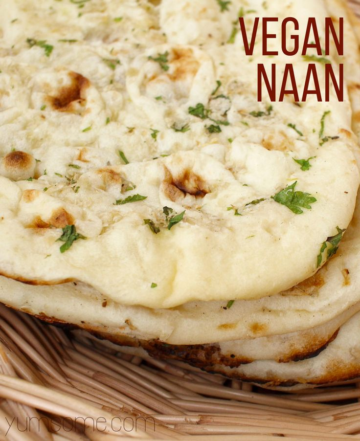 Vegan naan: Home-made naan is so easy to make, and far superior to the pre-packaged breads you can buy in supermarkets.