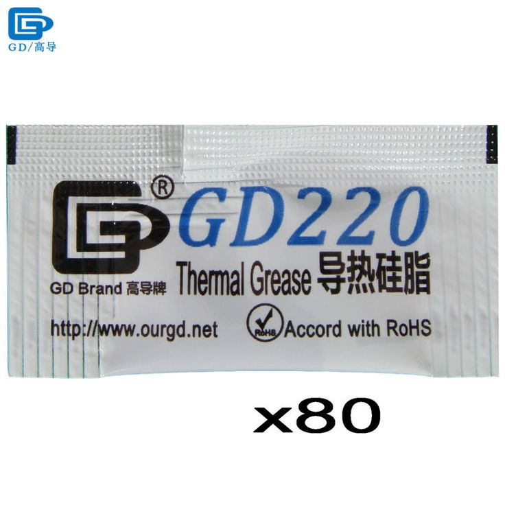 GD220 Thermal Grease Paste Silicone Plaster Heatsink Compound 80 Pieces Net Weight 0.5 Gram Gray Mini Bag Packaging For CPU MB05