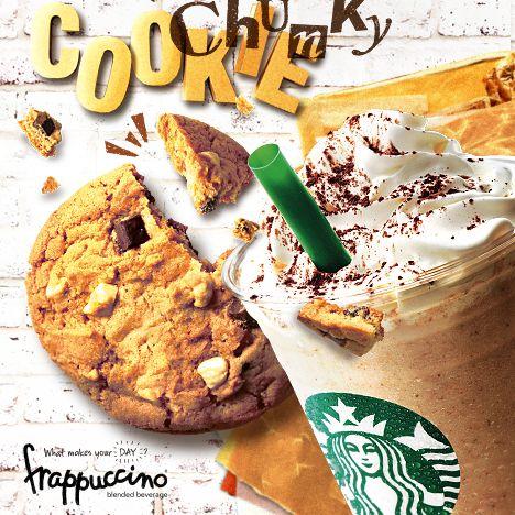 チャンキー クッキー フラぺチーノ® | スターバックス コーヒー ジャパン