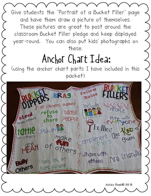 bucket dippers and bucket fillers anchor chart