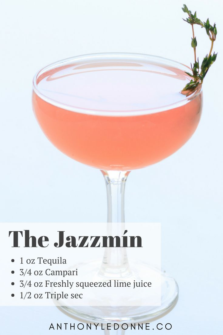Meet Jazzmín [pronounced yahz-MEEN]. She's got the same sassy citrus punch as her hermana, Jasmine, but trades the genteel gin for tasty tequila. Notice the thyme garnish over her left ear. [She's taken.]