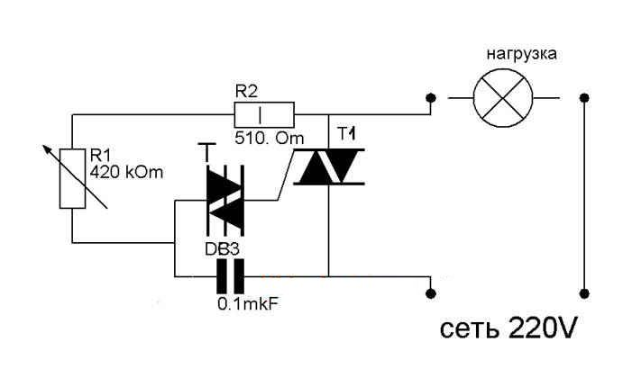 simple 10w audio amplifier electronic circuits and diagram