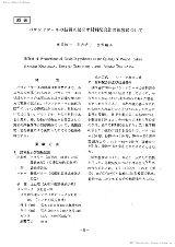 パウンドケーキの品質に及ぼす材料配合比の影響について 神長 和子 , 富吉 靖子 , 富沢 綾子 聖徳栄養短期大学紀要 9, 51-59, 1978-12-25