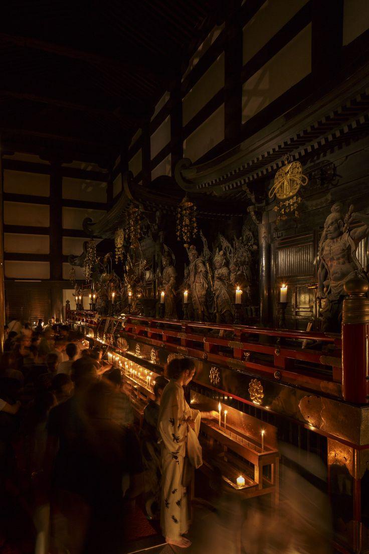 Kiyomizudera,Thousand Day Visit Kyoto Kiyomizu-dera, Otowa-san Kiyomizu-dera, é um templo budista, localizado no distrito de Higashiyama, a leste de Kyoto