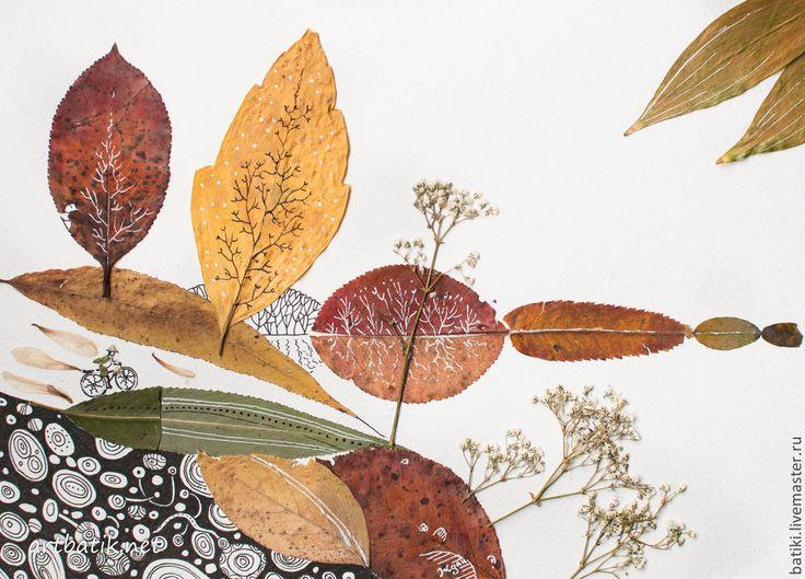 Празднику, сухие листья открытка
