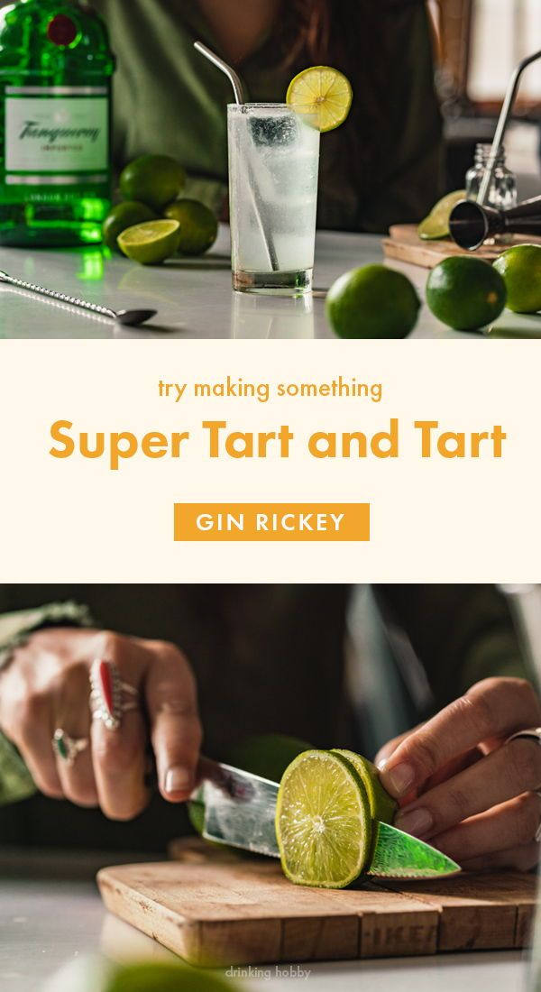The Gin Rickey recipe uses lime and soda water in one classically simple cocktail. Make one in less than 5 minutes today…