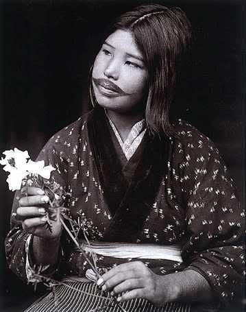 """The Ainu The Ainu are an indigenous people of northern Japan. The remaining descendants live mainly in Hokkaido Sakhalin, the Kurile Islands, and the northeastern part of Honshu Island.Ainu means """"Human"""""""