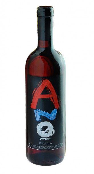 Anoskeli, Ano Plagia Red, Red Dry Wine, Chania, Crete