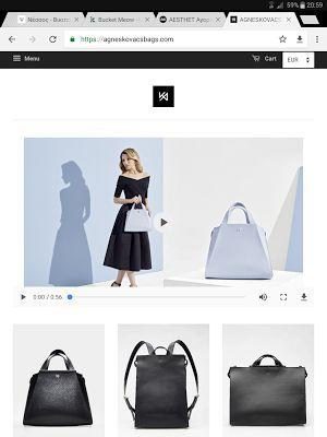 ΕΝΔΥΘΙ: Agnes Kovacs bags