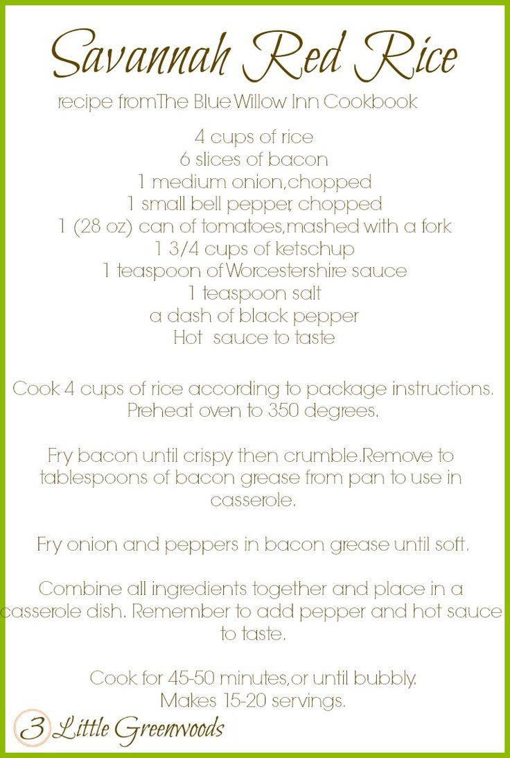 Savannah Red Rice #recipe from The Blue Willow Inn Cookbook (with #bacon, onion, bell pepper, tomatoes, Worcestershire, hot sauce)
