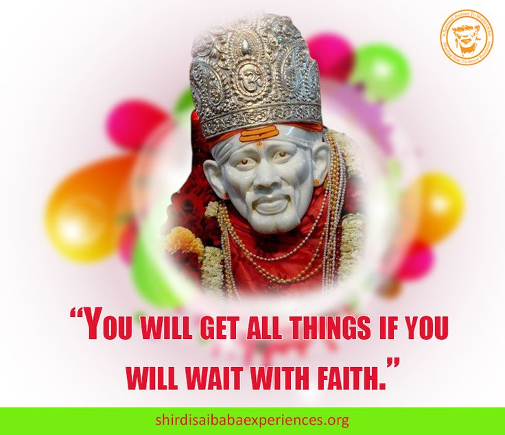 The Fragrance Of Devotion In Sai by Dr Priyanka PV - E-Book Free Download - Shirdi Sai Baba Life Teachings and Stories