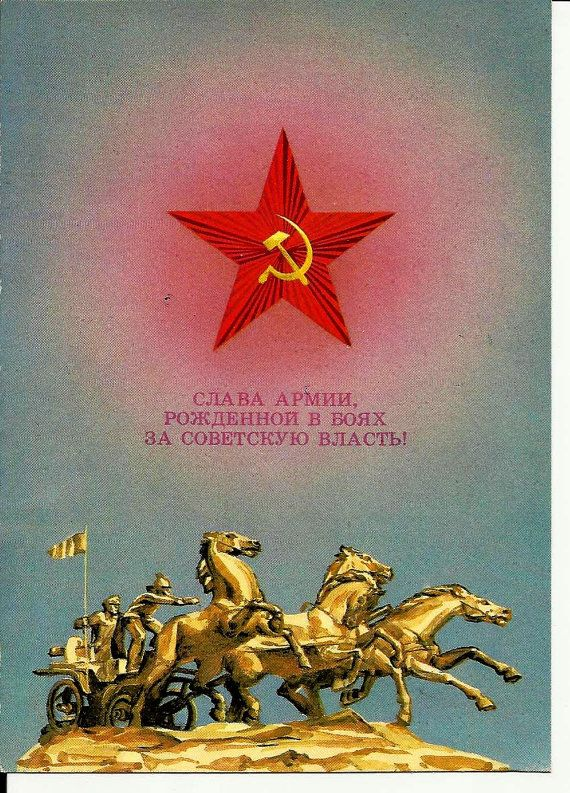 Star  Cavalry   Vintage Russian Patriotic  Postcard by LucyMarket, $4.99