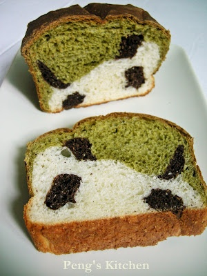 ... about Panda Bread on Pinterest | Panda Cakes, Breads and Bread Bun