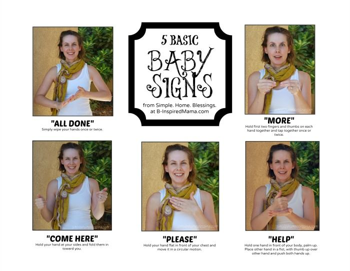 """Basic Baby Sign Language Chart from Simple Home Blessing at B-InspiredMama.com. """"All done"""", """"come here"""", """"more"""", """"please"""" & """"help"""" Just the basics to start with!"""