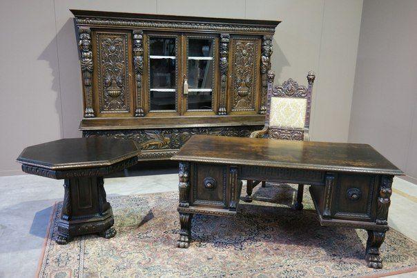 Кабинет в стиле ренессанс. Франция,19 век,размеры по запросу.В кабинет входит книжный шкаф,стол и кресло. цена 9.500 евро #дизайн #антиквариат #антикварнаямебель #стариннаямебель #винтаж #винтажнаямебель #дизайнинтерьеров #ампир #рококо #барокко #antik #antic #мебель #интерьер #антикварныймагазин #дом #дизайн #красиваямебель #массив #франция #antigue #ретро #барахолка #продам