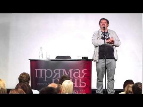 Дмитрий Быков лекция «Зощенко  Бессмертные тараканы» в лектории Прямая ...