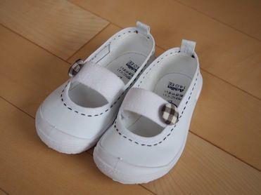 幼稚園 上履き 上靴 バレエシューズ アレンジ デコ 簡単 ハンドメイド