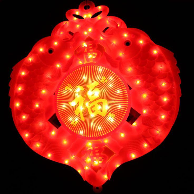 Китайский новый год продукты китайский узел украшения рождественские огни небольшой ночник освещение праздника строка рыбы