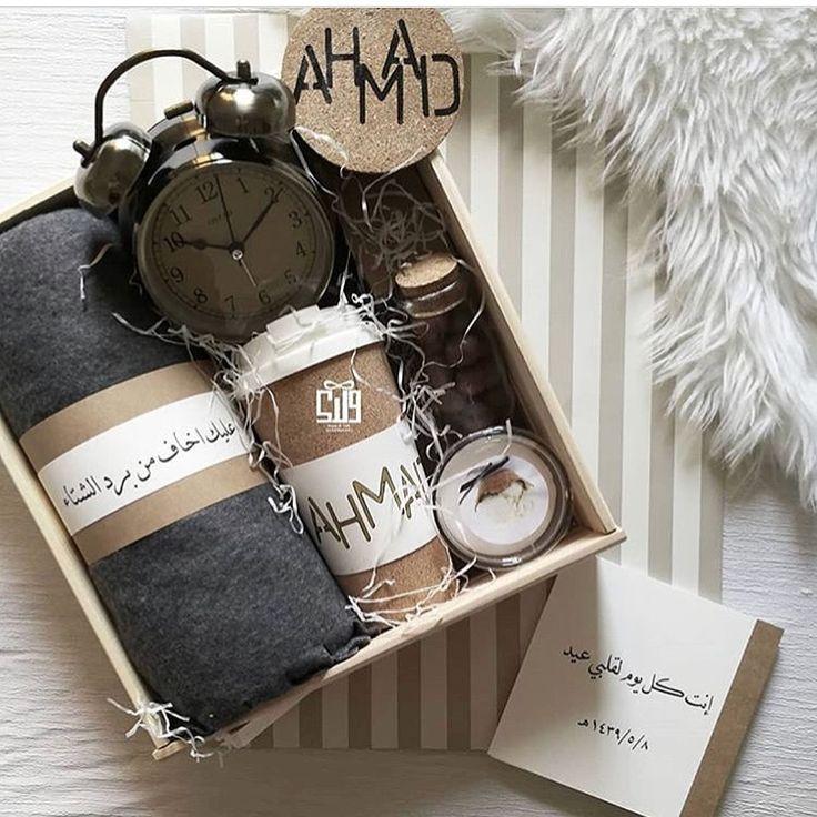تميزي مع متجرنثرالورود لتغليف وتنسيق الهدايا و للاستقبال وتنسيق الحفلات وتجهيزالمفاجآت نوفر ورود بسعر الجملة You Paper Crafts Diy Kids Eid Gifts Diy For Kids