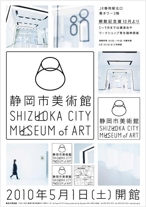 NEWS | Yasuhiro Suzuki
