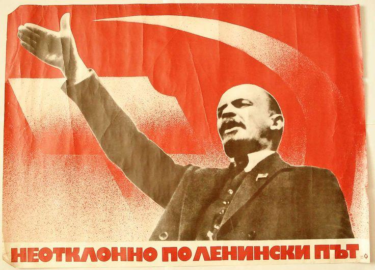 Bulgaria USSR Communist Party Propaganda Poster LENIN