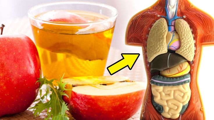 DRINK APPLE CIDER VINEGAR BEFORE BEDTIME WILL CHANGE YOUR LIFE  -  APPLE CIDER VINEGAR BENEFITS - WATCH VIDEO HERE -> http://bestdiabetes.solutions/drink-apple-cider-vinegar-before-bedtime-will-change-your-life-apple-cider-vinegar-benefits/      Why diabetes has NOTHING to do with blood sugar  *** link between sleep and diabetes ***  Drink apple cider vinegar before bedtime will change your life for good! – Apple cider vinegar benefits Link:  Please subscribe our chann