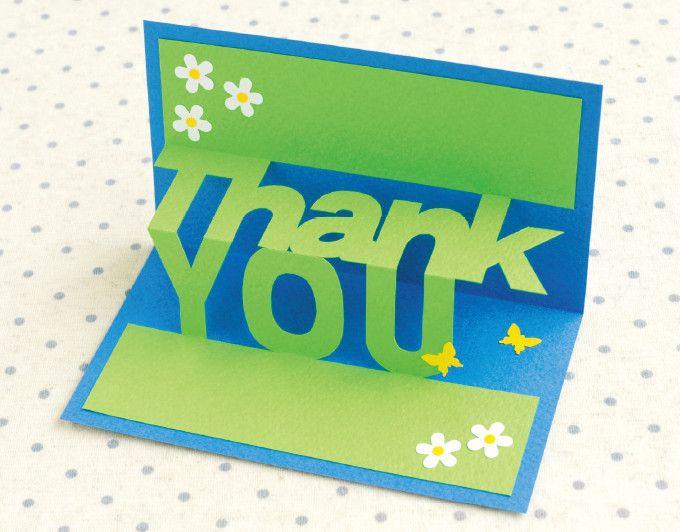 カードを開くと前面に飛び出す「Thank YOU」の文字。 手作りで感謝の気持ちを伝えれば、贈る相手にもきっと喜ばれます。 切り絵のような感覚ですいすい文字を切っていくとあっという間にサンキューカードのポップアップカードが作れます。 花や蝶などでかわいらしくデコレーションをプラスして。