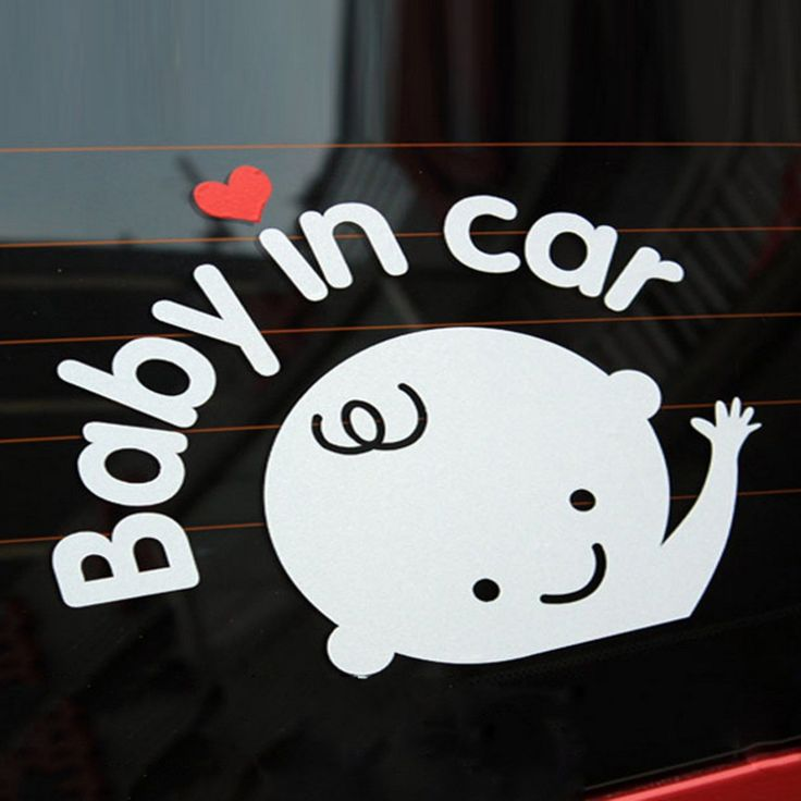 Cute Baby In Car 16x13cm Window Sticker   Free Worldwide Shipping!  Only $3.34    Order from: www.happycozyhome.com