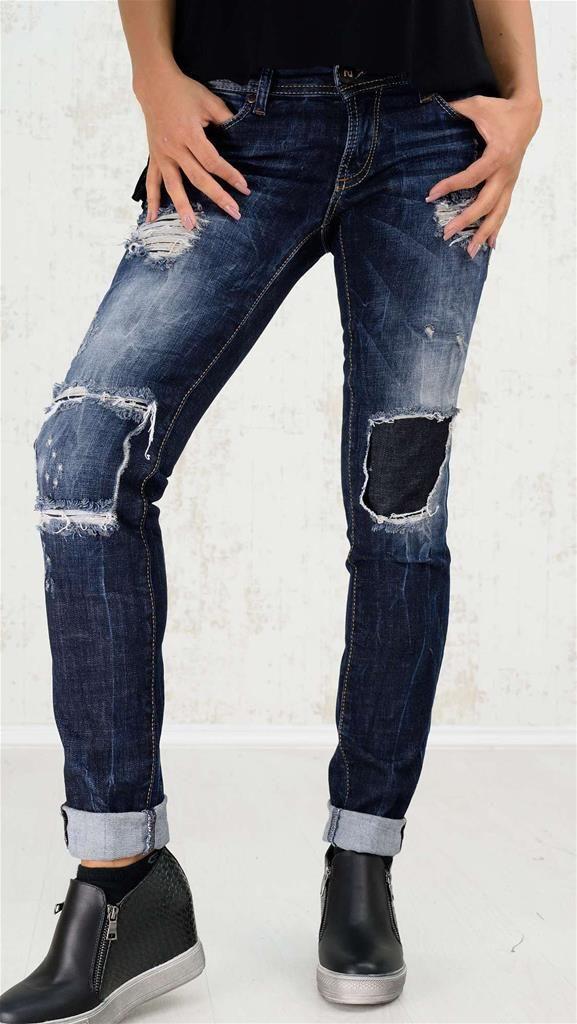 Jean παντελόνι | Χειμερινή Collection 2016 | Potre - 49,9 €