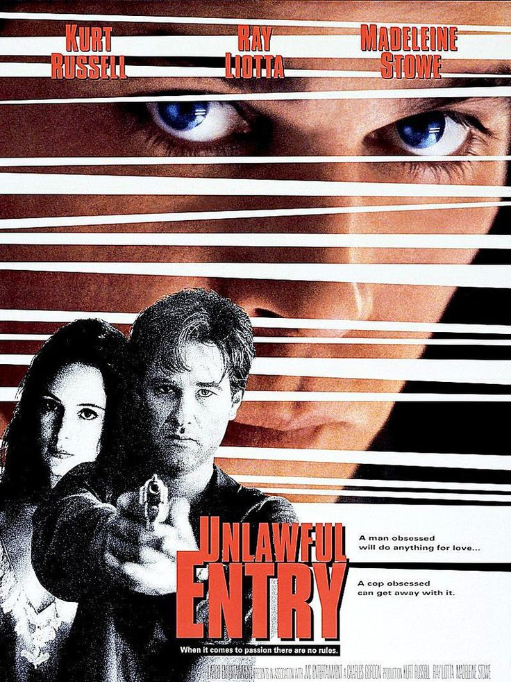 The lives of a wealthy couple (Kurt Russell and Madeleine Stowe) are turned upside-down when a policeman (Ray Liotta) who responds to an attempted burglary at their home becomes infatuated with the wife.