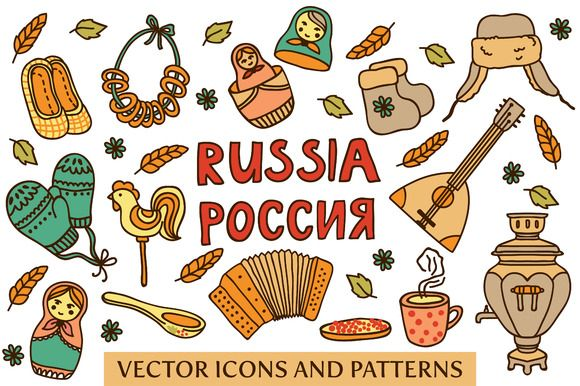 RUSSIA. Icons set and patterns by Maria Galybina on @creativemarket