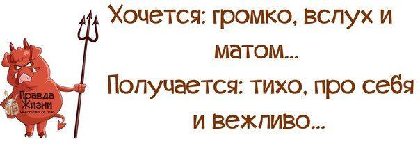 Позитивные фразочки в картинках №11514 » RadioNetPlus.ru развлекательный портал
