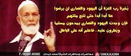 احمد ديدات ، ahmed deedat