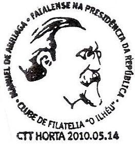 Manuel de Arriaga, presidente da República e estudante da Universidade de…