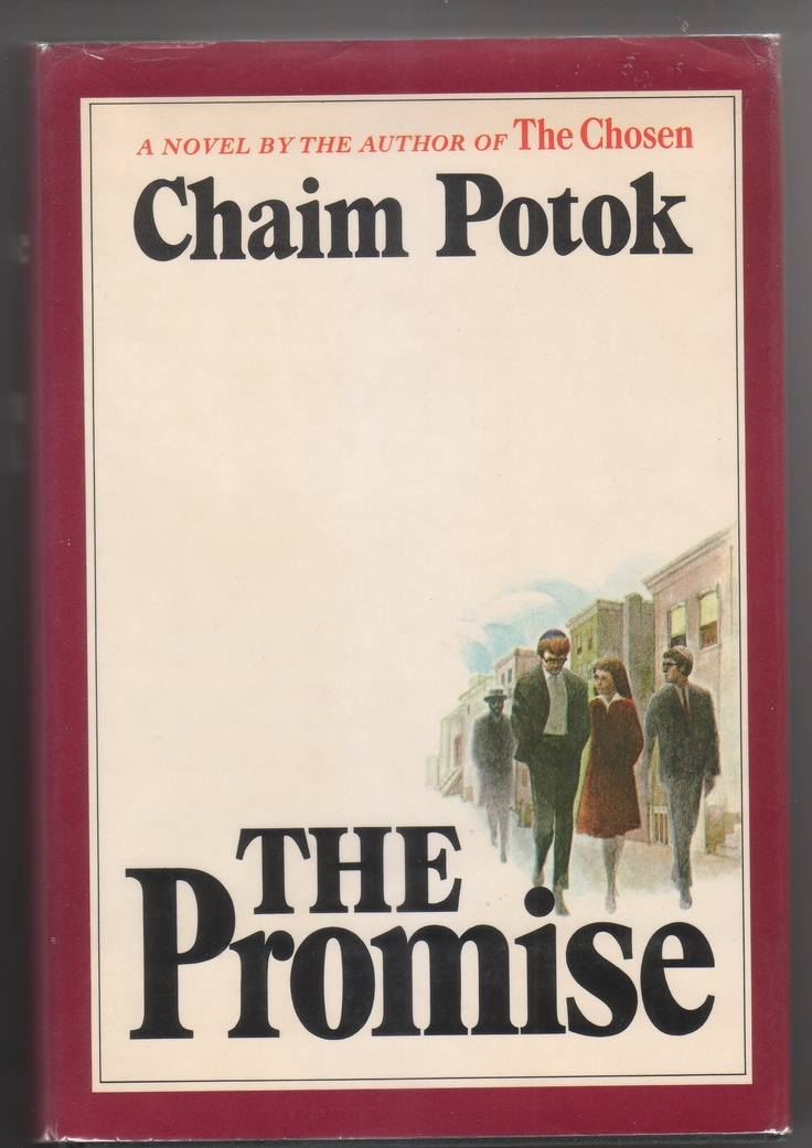 anti semitism and the biography of chaim potok 2011 intermountain jewish news rosh hashanah edition section a 3 dealing with anti semitism in the work of chaim potok response to un: community seek 93 updates and.