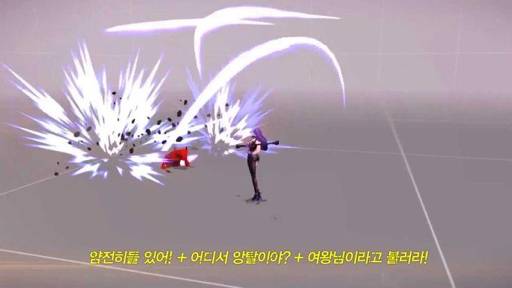 KRITIKA Online 4th Character : Yoran Valkyrie Skills
